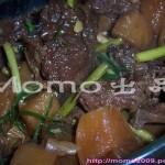三醬蘿卜燜牛腩(葷菜)