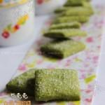 抹茶砂糖饼干(早餐菜谱)