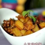 土豆烧鸡翅(荤菜)