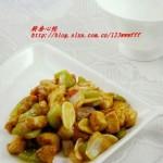 辣子鸡丁(开胃荤菜)