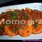 茄汁虾碌(海鲜家常菜)
