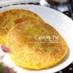 胡萝卜小饼(早餐菜谱)