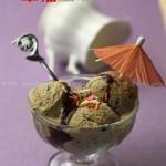 白蘭地葡萄冰淇淋(自制甜品)
