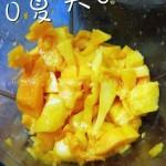 芒果沙冰(自制饮料)