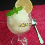 柠檬沙冰(自制饮料)