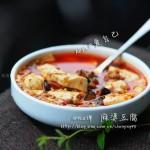 5分鐘麻婆豆腐(素菜-懶人快手菜)
