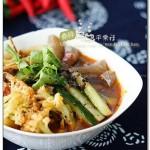 水煮盆盆菜(素菜)