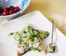 咸肉青菜炒饭