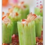 蒜蓉丝瓜鲜虾盅(清蒸菜)