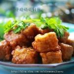 糖醋豆腐(素菜-夏季开胃菜)