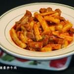 韩式辣酱炒牛肉(荤菜)