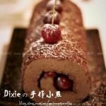 黑森林蛋糕卷(早餐菜谱)
