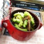 小针鱼炒苦瓜(荤素搭配)