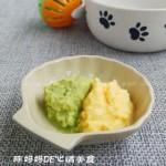 双色蛋黄泥(宝宝辅食-4-6个月宝宝)