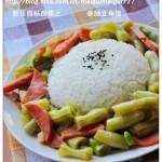 香腸豆角飯(葷素搭配)