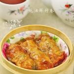 蚝油鲜竹卷(正宗广式茶楼名点)