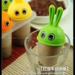 红豆牛奶冰棒(自制冰棍)