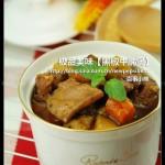 黑椒牛腩煲(葷菜)