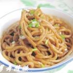 武汉热干面(早餐菜谱)