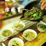 广西家庭打油茶(特色小吃)