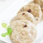 养生姜饼(早餐菜谱-巧刮姜皮的小窍门)