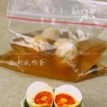 自制咸鸭蛋(不用坛子也能腌出油汪汪的咸蛋)
