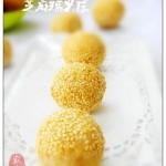 芝麻糯米球(自制零食)