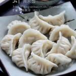 虾肉水饺(早餐菜谱)