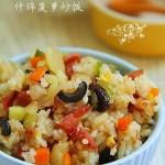什锦菠萝炒饭(早餐菜谱)