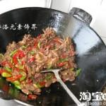 爆炒香辣鸭胗(荤菜)