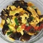 木耳炒土鸡蛋(荤素搭配)