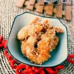 脆壳炸虾(海鲜家常菜)
