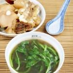 罗汉果西洋菜煲猪脚(荤菜-预防秋燥)