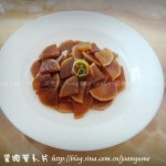 酱腌萝卜片(素菜)
