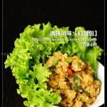 打饭包(东北菜-流传百年的满族传统美食)
