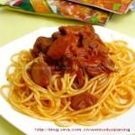 番茄牛肉意面(早餐菜谱)