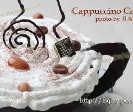 卡布奇诺蛋糕