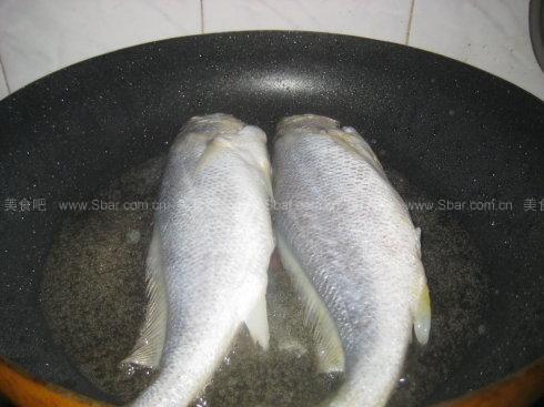 红葱头煎焖黄花鱼