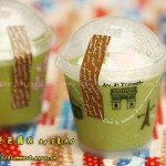 抹茶芭芭罗瓦(自制甜品)