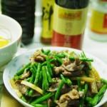 榨菜豆角炒牛肉(荤素搭配)