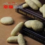 椰蓉奶酪软曲奇(零食)