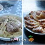 鞭笋清炖咸肉蹄髈(荤菜-徽州风味)