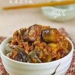 麻婆茄子饭(荤素搭配)
