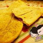 椒盐牛舌饼(台湾著名小吃)