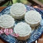 冰皮月饼(中秋菜谱)