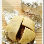 炭烧酥(中秋月饼)