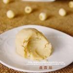 莲蓉馅(中秋月饼馅)