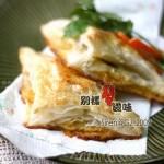 蟹肉三角酥(点心)
