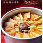 泡菜豆腐锅(素菜)
