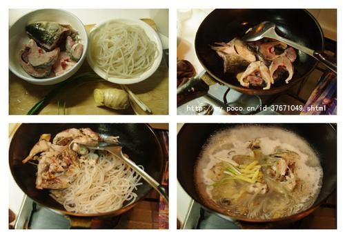 红薯粉煮鱼
